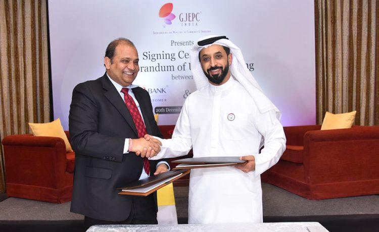 DMCC Joins GJEPC's Mykycbank Platform