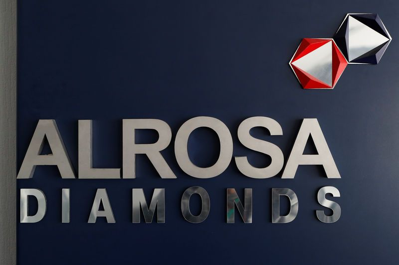 ALROSA Unveils Innovative Solution to Diamond Tracing