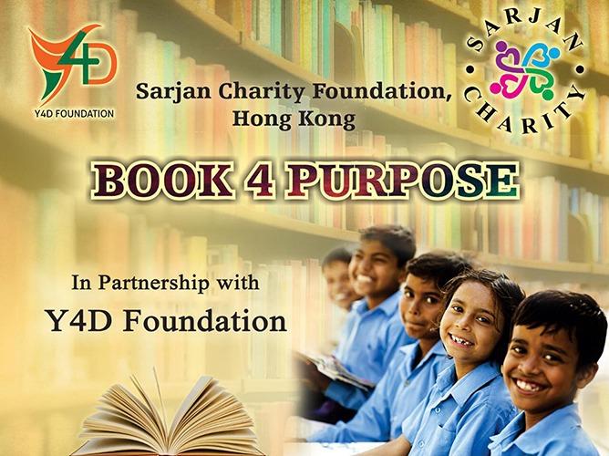 Sarjan Charity Foundation of Hong Kong Spreads Cheer among Disabled