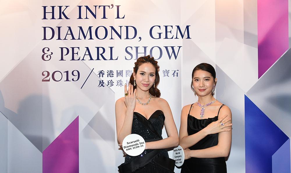 HK Diamond Show 2019